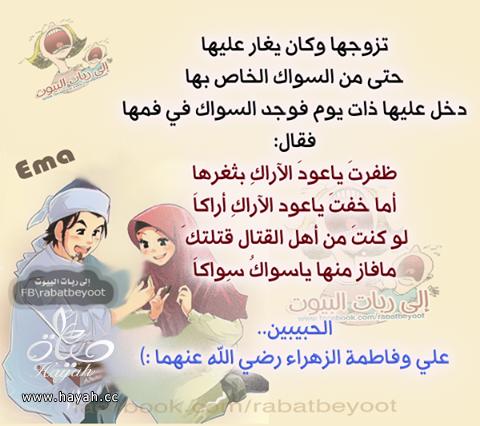 الحب الحقيقي hayahcc_1431424299_703.png