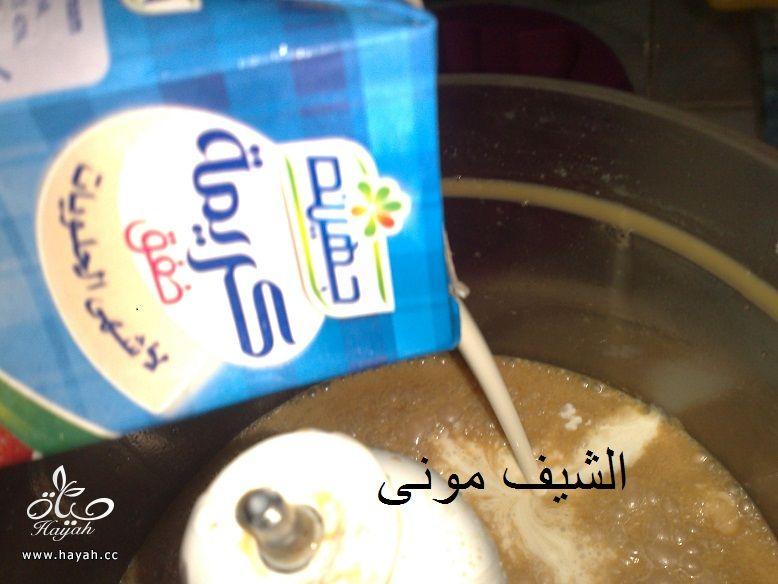 لعشاق النسكافيه ايس كريم النسكافيه من مطبخ الشيف مونى بالصور hayahcc_1431695717_724.jpg