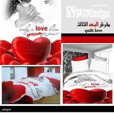 اضاءات ومنوعات متجر ummona hayahcc_1431911234_303.jpeg