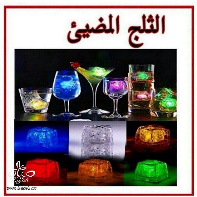 اضاءات ومنوعات متجر ummona hayahcc_1431911234_376.jpeg