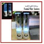 اضاءات ومنوعات متجر ummona hayahcc_1431911234_690.png