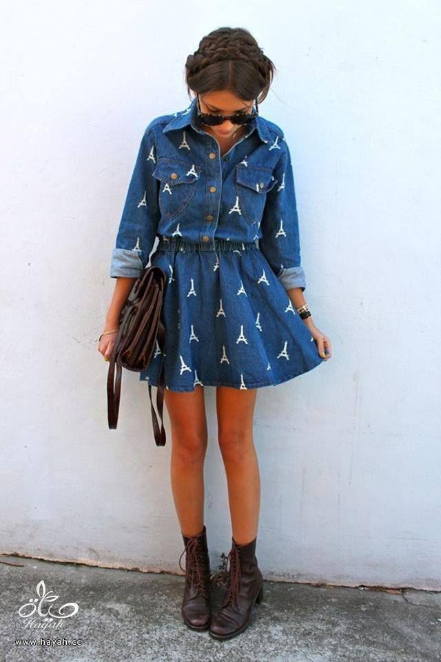 أنعم الملابس باللون الأزرق hayahcc_1432020076_331.jpg