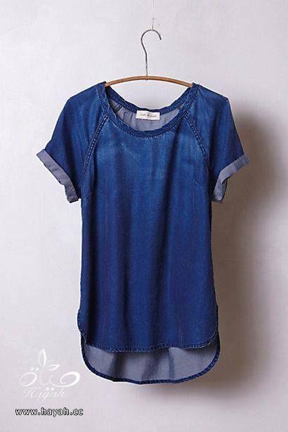 أنعم الملابس باللون الأزرق hayahcc_1432020077_318.jpg