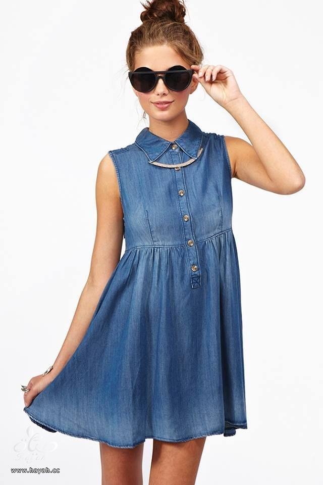 أنعم الملابس باللون الأزرق hayahcc_1432020078_172.jpg