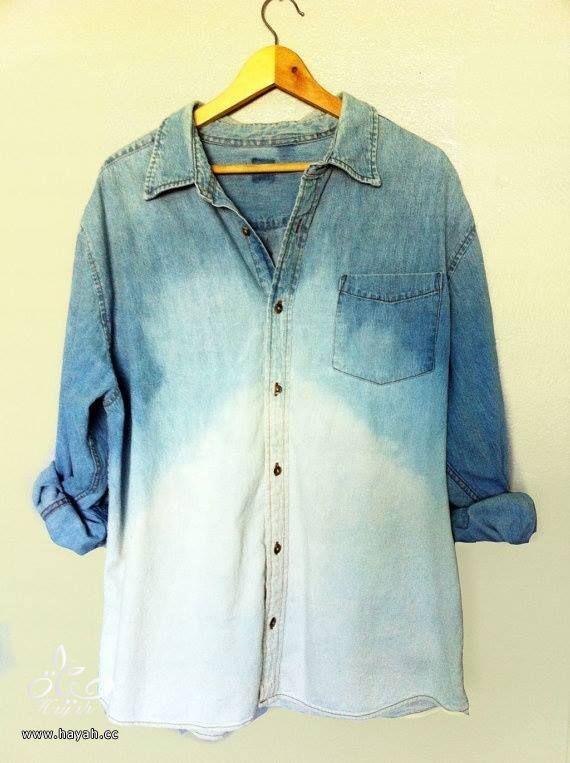 أنعم الملابس باللون الأزرق hayahcc_1432020078_540.jpg