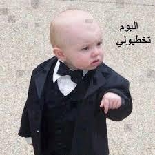 صور أطفال مضحكة hayahcc_1432029275_709.jpg