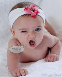 صور أطفال مضحكة hayahcc_1432029275_824.jpg