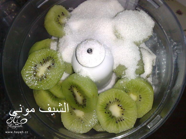ايس كريم الكيوى من مطبخ الشيف مونى بالصور hayahcc_1432039077_671.jpg