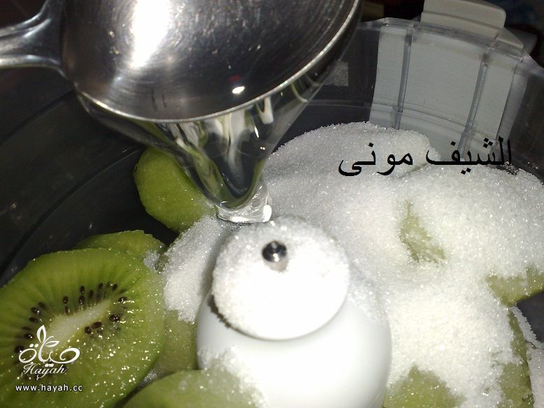 ايس كريم الكيوى من مطبخ الشيف مونى بالصور hayahcc_1432039077_919.jpg