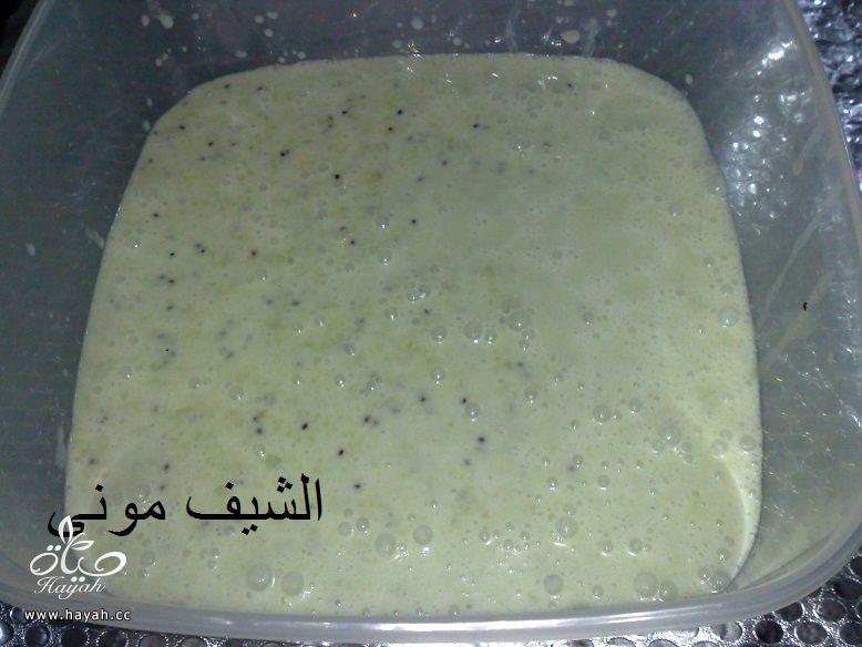 ايس كريم الكيوى من مطبخ الشيف مونى بالصور hayahcc_1432039080_957.jpg