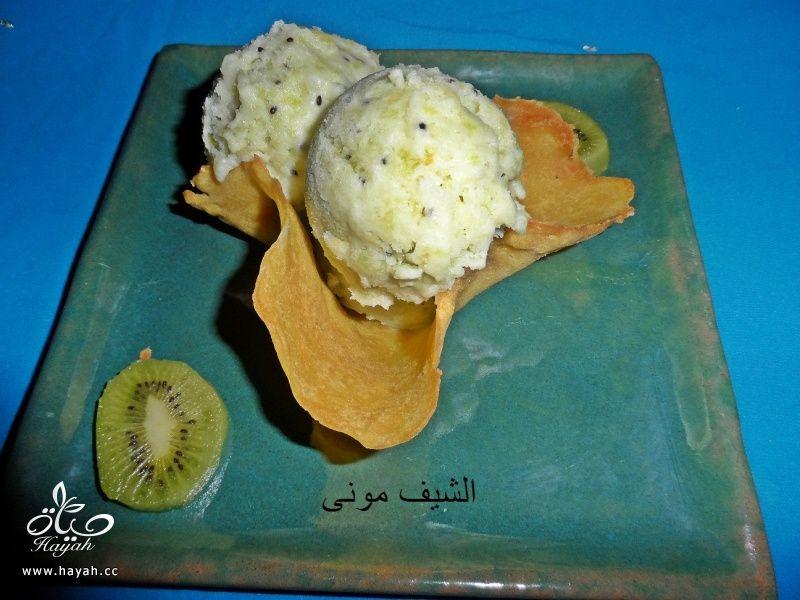 ايس كريم الكيوى من مطبخ الشيف مونى بالصور hayahcc_1432039081_963.jpg