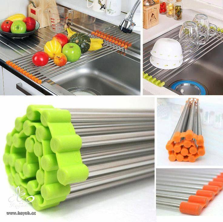 أدوات مطبخ مريحة hayahcc_1432058633_106.jpg