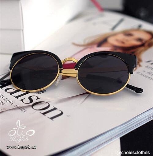 أجمل النظارات hayahcc_1432115315_533.jpg