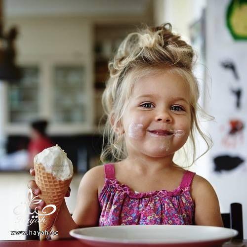 أجمل الأطفال أثناء تناول البوظة hayahcc_1432193211_599.jpg