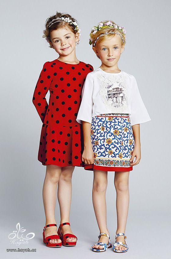 تشكيلات رائعة من أزياء الأطفال hayahcc_1432375755_208.jpg