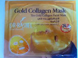 قناع الكولاجين بماء الذهب قناع الوجه لازالة التجاعيد وترطيب البشرة hayahcc_1432490605_821.jpg