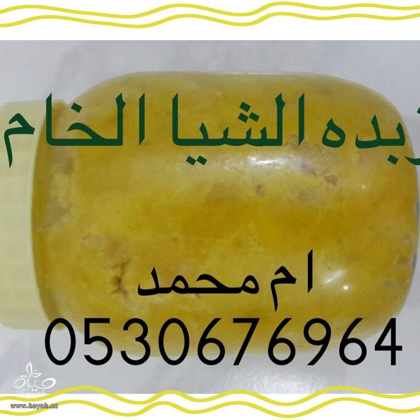 زيت الحشيش والمشد الحراري كله بالداخل hayahcc_1432610618_280.jpg