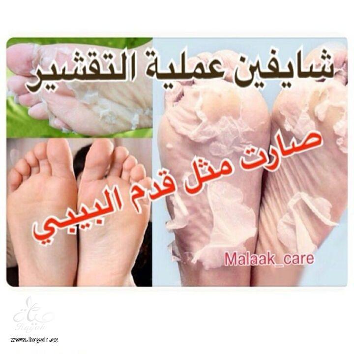 زيت الحشيش والمشد الحراري كله بالداخل hayahcc_1432610624_878.jpg