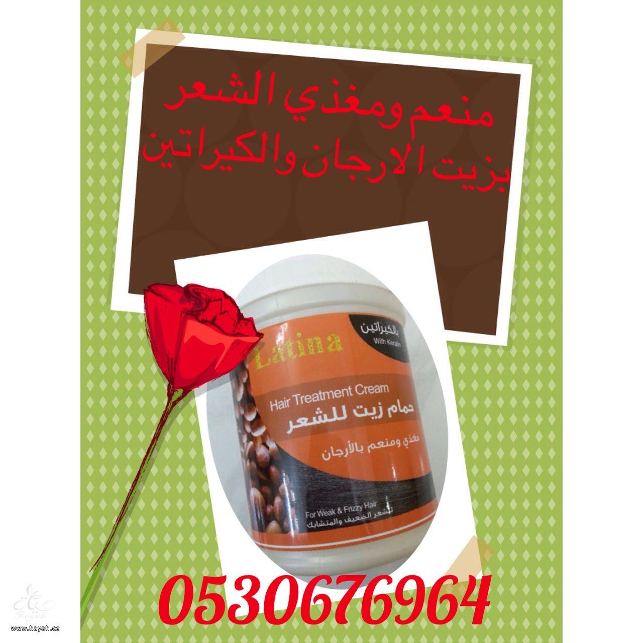 زيت الحشيش والمشد الحراري كله بالداخل hayahcc_1432610626_644.jpg