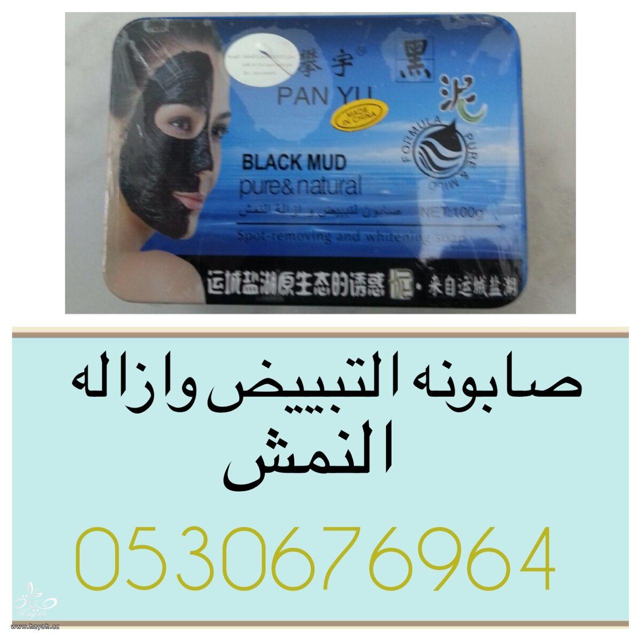 زيت الحشيش والمشد الحراري كله بالداخل hayahcc_1432610627_722.jpg