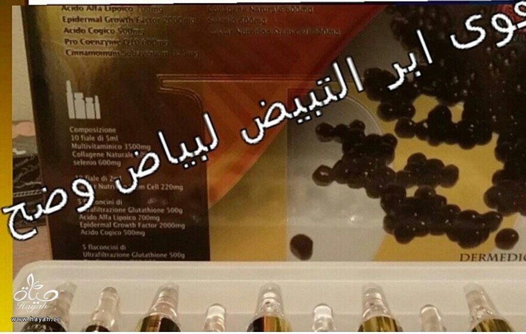 زيت الحشيش والمشد الحراري كله بالداخل hayahcc_1432610633_698.jpg