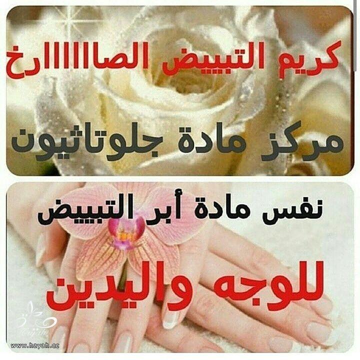 زيت الحشيش والمشد الحراري كله بالداخل hayahcc_1432610637_659.jpg