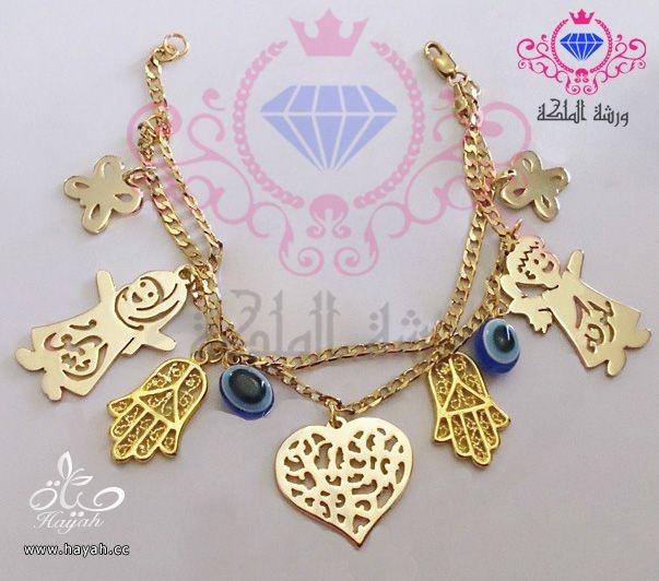 أحدث تصميمات مطليات الذهب والفضة من ورشة الملكة لا تفوووتكم hayahcc_1433059669_573.jpg
