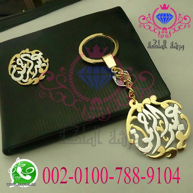 أحدث تصميمات مطليات الذهب والفضة من ورشة الملكة لا تفوووتكم hayahcc_1433059670_445.jpg