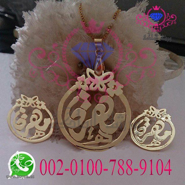 أحدث تصميمات مطليات الذهب والفضة من ورشة الملكة لا تفوووتكم hayahcc_1433059670_606.jpg