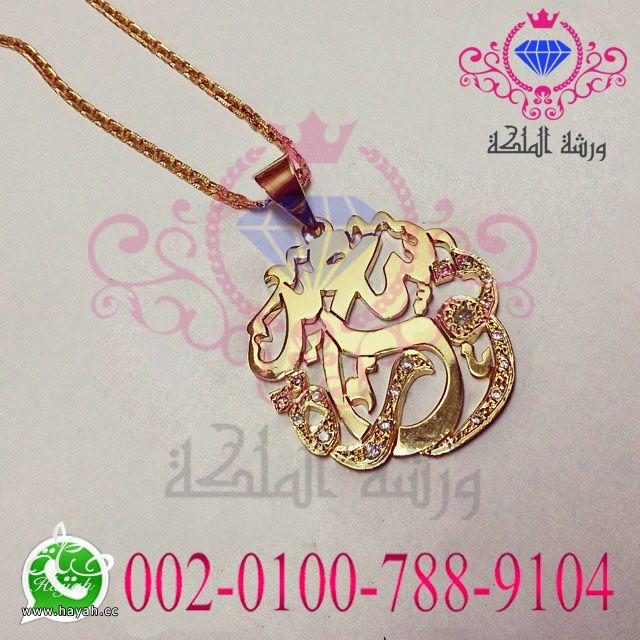 أحدث تصميمات مطليات الذهب والفضة من ورشة الملكة لا تفوووتكم hayahcc_1433059672_877.jpg