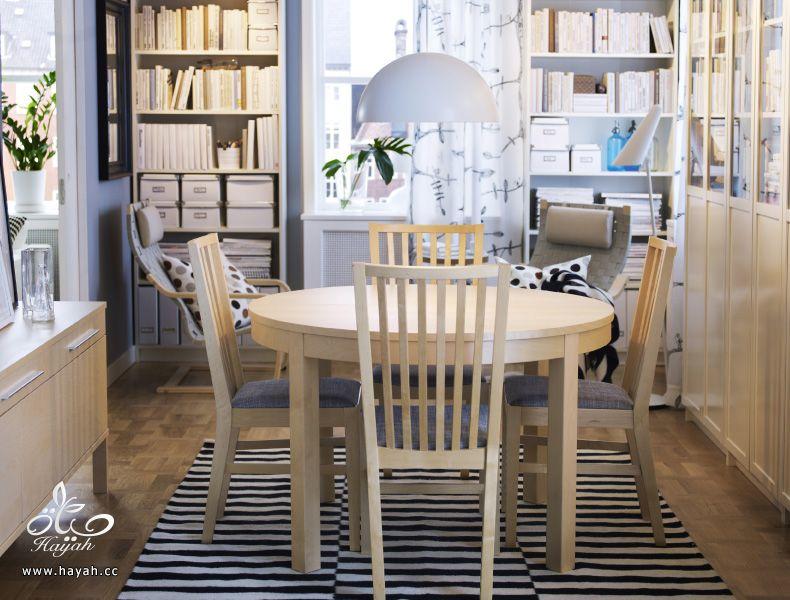 طاولات سفرة رائعة hayahcc_1433159291_602.jpg