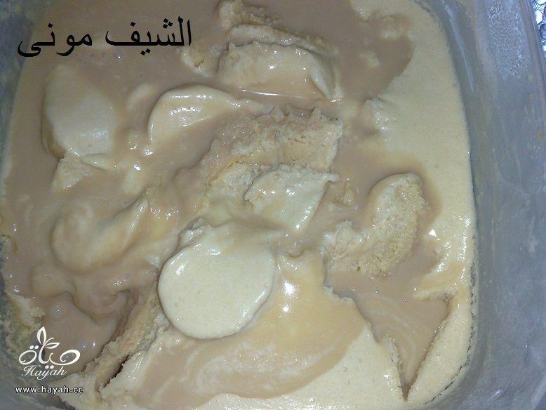 ايس كريم التوفى من مطبخ الشيف مونى بالصور hayahcc_1433248781_783.jpg