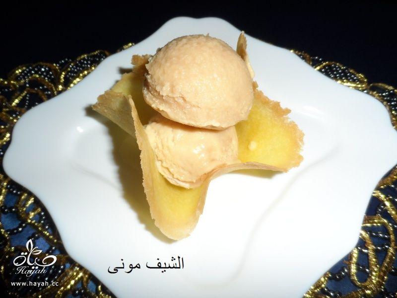 ايس كريم التوفى من مطبخ الشيف مونى بالصور hayahcc_1433248782_196.jpg