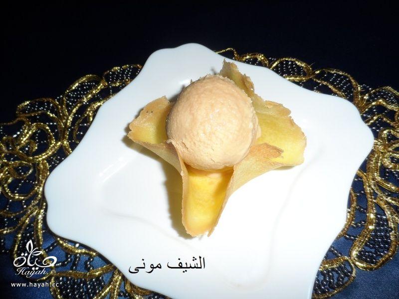 ايس كريم التوفى من مطبخ الشيف مونى بالصور hayahcc_1433248783_697.jpg