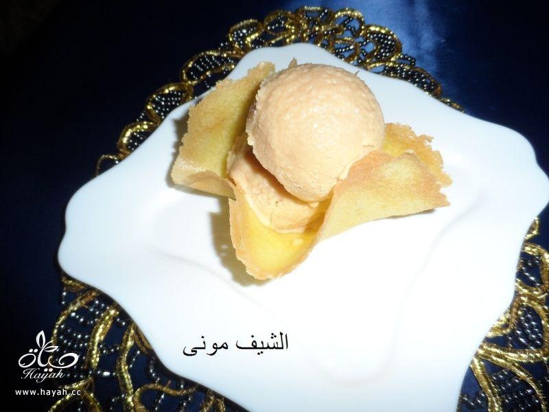 ايس كريم التوفى من مطبخ الشيف مونى بالصور hayahcc_1433248783_823.jpg