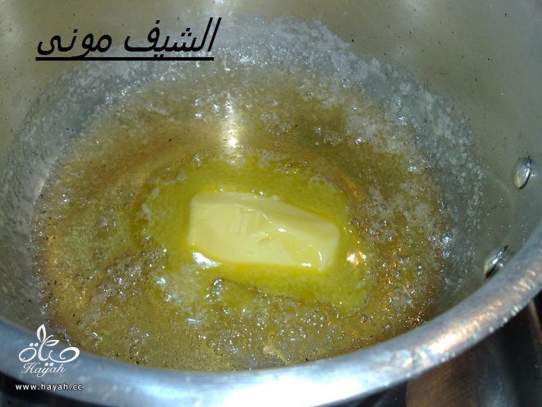 ايس كريم التوفى من مطبخ الشيف مونى بالصور hayahcc_1433248786_103.jpg