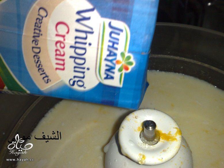 ايس كريم المانجو من مطبخ الشيف مونى بالصور hayahcc_1433249369_457.jpg