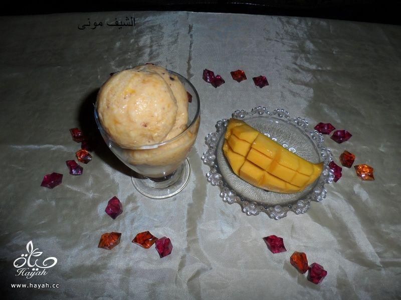 ايس كريم المانجو من مطبخ الشيف مونى بالصور hayahcc_1433249372_193.jpg