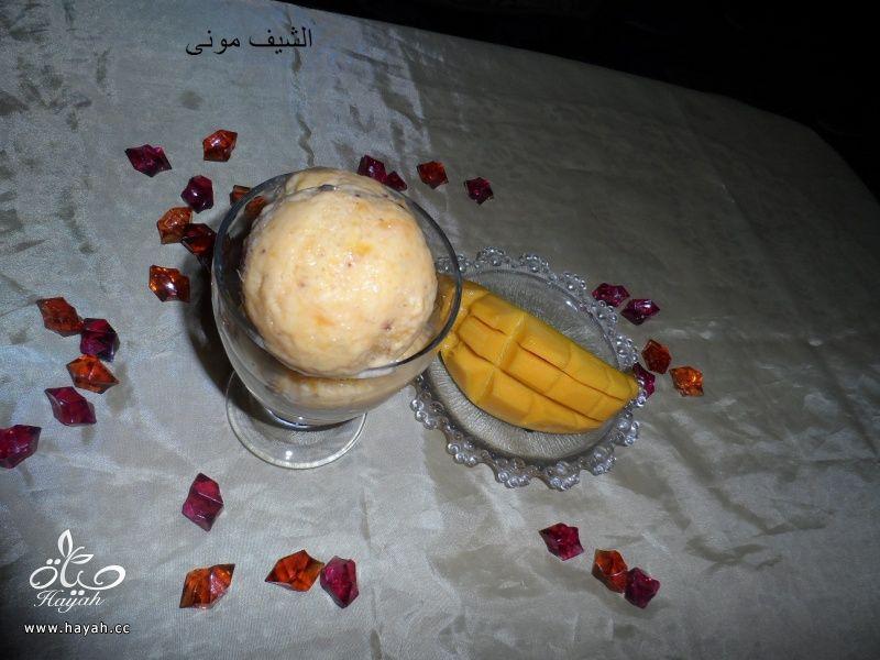 ايس كريم المانجو من مطبخ الشيف مونى بالصور hayahcc_1433249372_546.jpg