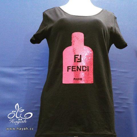 تصميم تيشرتات زجاجة العطر  المميزة وبأسعار منافسه من مؤسسة كلاسيكال hayahcc_1433476263_348.jpg