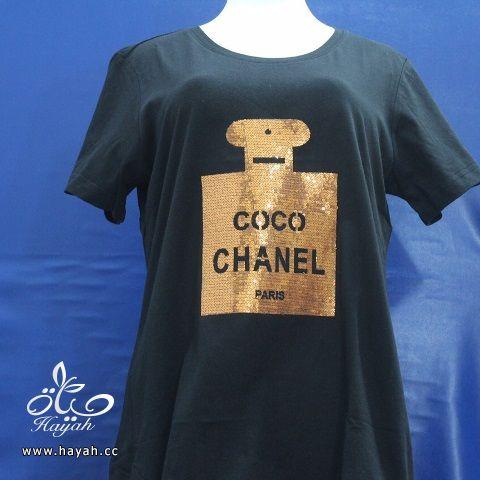 تصميم تيشرتات زجاجة العطر  المميزة وبأسعار منافسه من مؤسسة كلاسيكال hayahcc_1433476264_867.jpg