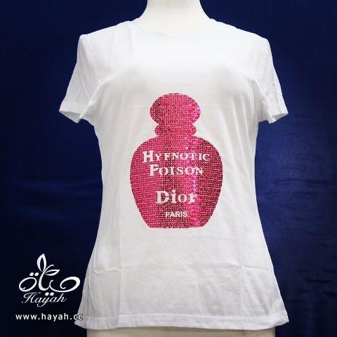 تصميم تيشرتات زجاجة العطر  المميزة وبأسعار منافسه من مؤسسة كلاسيكال hayahcc_1433476266_340.jpg