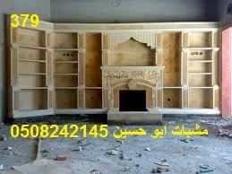 صور ***** عالميه حجر ورخام hayahcc_1433589335_185.jpeg