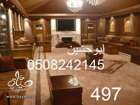 صور ***** عالميه حجر ورخام hayahcc_1433589339_998.jpg