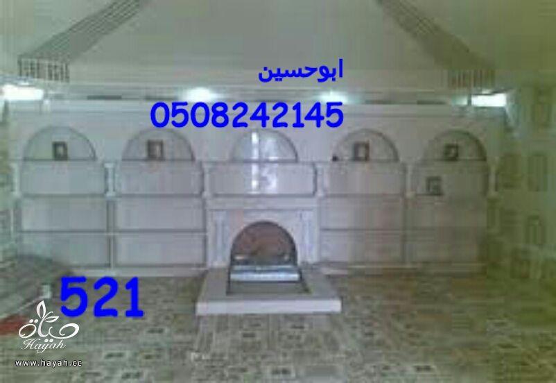صور ***** عالميه حجر ورخام hayahcc_1433589341_423.jpeg