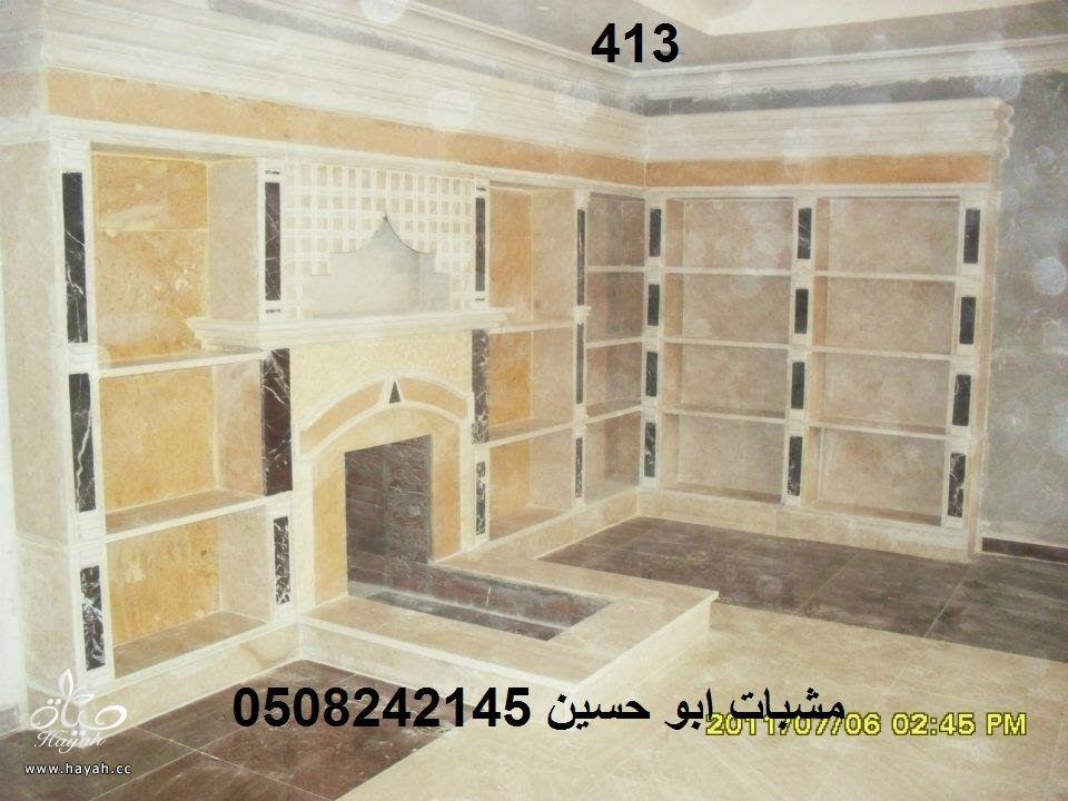 صور ***** عالميه حجر ورخام hayahcc_1433589343_808.jpg
