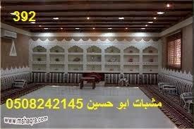 صور ***** عالميه حجر ورخام hayahcc_1433589345_561.jpeg