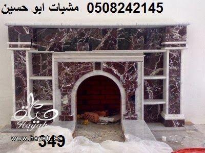 صور ***** عالميه حجر ورخام hayahcc_1433589352_584.jpg