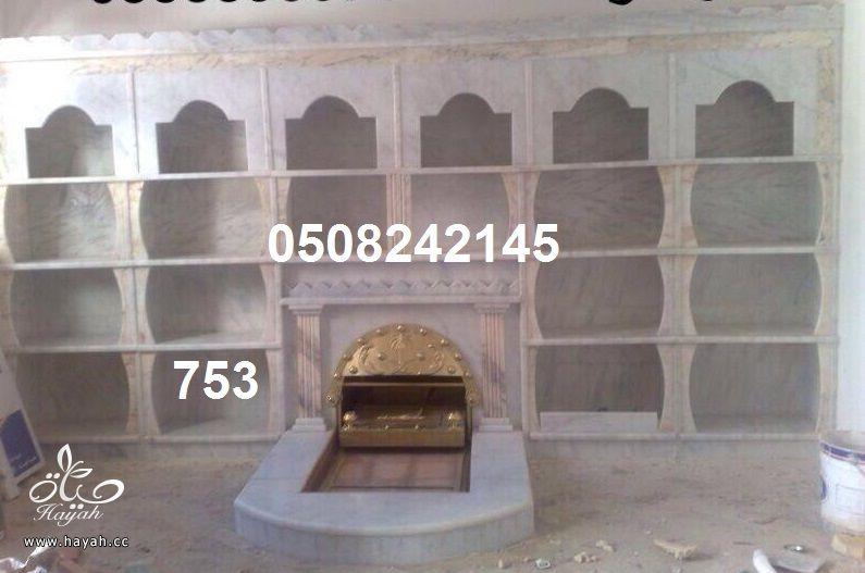 صور ***** عالميه حجر ورخام hayahcc_1433589354_490.jpg