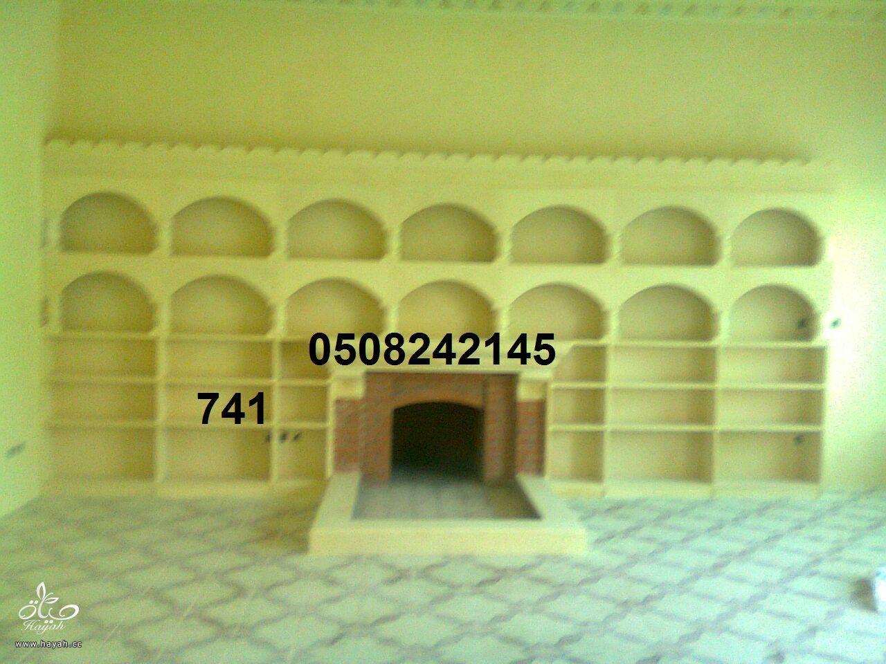 صور ***** عالميه حجر ورخام hayahcc_1433589357_245.jpg